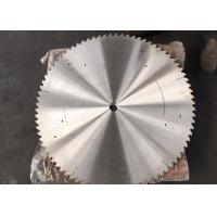 Buy cheap Bulk of saw cutting blanking steel core and silent TCT saw body from wholesalers