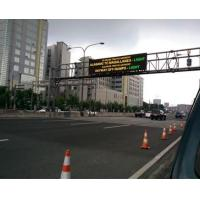 Buy cheap Variable Message Signs (VMS) from wholesalers