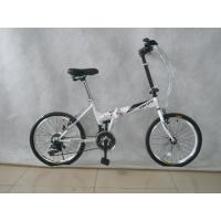 Buy cheap Shimano 21 speed steel folding bike product