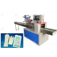 Buy cheap Compact Structure Surgical And Latex Gloves Packing Machine One Year Warranty from wholesalers