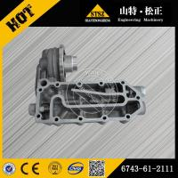China In our stock for PC300-7 oil cooler cover 6743-61-2111 Komatsu excavator spare parts on sale