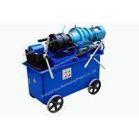 Buy cheap thread rolling machine rolling machine rebar thread rolling machine DBG-40B from wholesalers