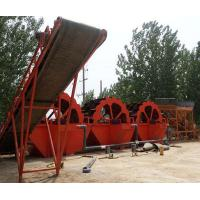 Buy cheap Classifying screen sand screening plant 100kw with Diesel generator from wholesalers