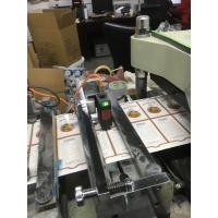 China Blank Label Die Cutter Machine with Punching + Hot Stamping Label Flatbed Die Cutter Machine with Lamination+ Punching on sale