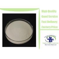 Buy cheap Pregabalin Anti - Epileptic Drug Lyrica Pregabalin White Crystalline Powder product