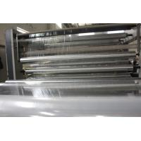 Buy cheap High Shrinkage  Plastic Wrap Heat Shrink   With Excellent Low Temperature Properties from wholesalers