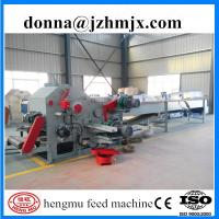 Buy cheap High capacity automatic manual shredder wood chipper shredder with CE,ISO from wholesalers
