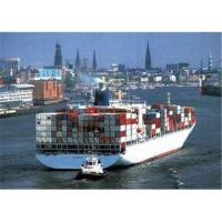 Buy cheap International sea freight cargo service agent from Shenzhen to Miami from wholesalers