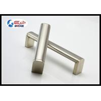 Buy cheap Stainless Kitchen Cabinet Handles And Knobs 192mm T Bar Modern Decoration Long Door Pulls from wholesalers
