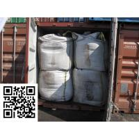 Buy cheap powder natural asphalt 0-15 % ashfor drilling from wholesalers