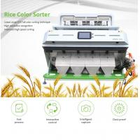 Buy cheap Intelligent CCD Four Chutes Rice Color Sorting Machine Rice Color Sorter from wholesalers