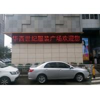 Buy cheap Scrolling LED Signs P10 Programmable Led Message Board from wholesalers