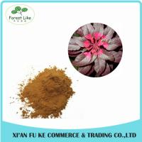 Buy cheap Best Price Food Color Natural Amaranth Pigment Red from wholesalers