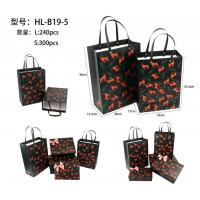 Buy cheap Customize Paper Jewellery packaging Bags with Flower Animal Printing from wholesalers