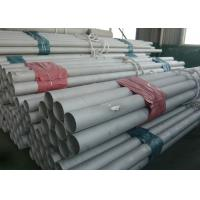 Buy cheap ASTM A312 TP304 Series Seamless Stainless Steel Pipe , 1 / 2  To 60  , Sch5s To Schxxs from wholesalers