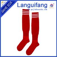Buy cheap 2016 Made In China Sock Custom Football Sock Wholesale Soccer Sock from wholesalers