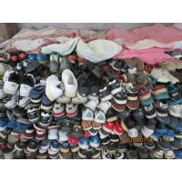 Buy cheap We pride ourselves on our good quality of.  clothes . used clothing . used shoes stock shoes and used  shoes . from wholesalers