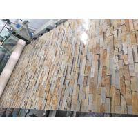 China Marble PVC Wall Panels Width Easy Assemble 1220mm Length 2440mm on sale