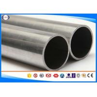Buy cheap S355JR Cold Drawn Seamless Tube, DIN 2391 Precision Mechanical Cold Drawn Tube from wholesalers