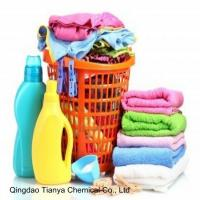 Buy cheap Sodium Carboxymethyl Cellulose Detergent Grade from wholesalers