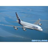 Buy cheap provide air service  fm  south China to  all over the world from wholesalers