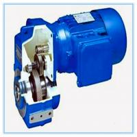 Buy cheap FF 157 Speed Reducer Gearbox Parallel Shaft Helical Gearbox  For Tractor Parts from wholesalers