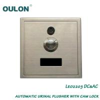 Buy cheap OULON urinal automatic flush valves with cam lock Leo2203DC&AC from wholesalers