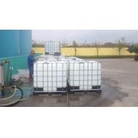 Buy cheap water soluble N-P-K from wholesalers