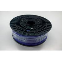 Buy cheap Durable Violet 1.75mm Plastic Filament Desktop For Digital 3D Printer product