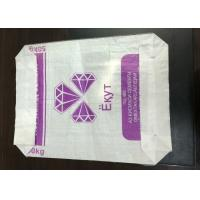 Buy cheap Customized PP Block Bottom Valve Bag For Cement Packing High Capacity from wholesalers