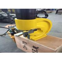 Buy cheap Durable Hydraulic Punching Machine For Angle Iron / Flat Iron / Copper Aluminum Plate from wholesalers
