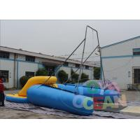 Buy cheap Commercial Inflatable Water Game Crazy Sport Rope Swing EM15649 Blue Yellow from wholesalers
