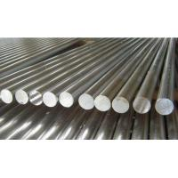 Buy cheap Mill Finish Aluminum Round Bar Stock , 2A12 Aluminum Angle Bar For Transportation from wholesalers