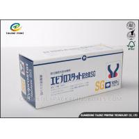 Buy cheap Handmade Medicine Packaging Box ISO9001 Health Care Tea Tobacco Gift Boxes from wholesalers