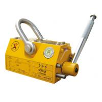 Buy cheap JQYD Series Heavy Duty Permanent Magnetic crane Lifter 6T-100T from wholesalers