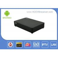 Buy cheap H.265 HEVC DVD + DVB T Solution DVB Combo Receiver Support Wifi Hotspot from wholesalers