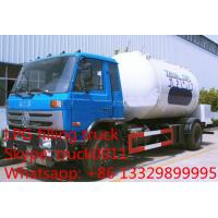 Buy cheap factory direct sale Cummins 190hp lpg gas transported tank truck for sale, cooking gas tank delivery truck for sale from wholesalers