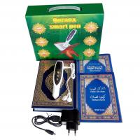 Buy cheap Eye Friendly Touching Digital Quran Pen , 4GB Quran MP3 Player with 22 Languages from wholesalers