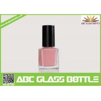 Buy cheap Wholesale Small Glass Polish Bottles Empty Nail Color Bottle product