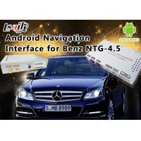 Buy cheap Mercedes-Benz E Class NTG 4.5 GPS Navigation Android Auto Interface Box Support WiFi Bt Mirrorlink from wholesalers