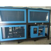 Buy cheap air cooled screw compressor water chiller/screw compressor air cooled water chiller from wholesalers
