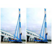 Buy cheap High Efficiency Bored Pile Drilling Rig High Speed Low Energy Consumption from wholesalers