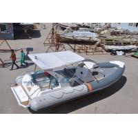 Buy cheap liya 8.3m/27.2ft rigid inflatable boat rib boat from wholesalers