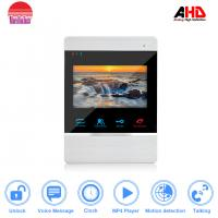 Buy cheap 4.3inch AHD960P Video Door phone for villa system from wholesalers
