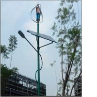 Buy cheap Hybrid solar and wind street light/ street wind light from wholesalers