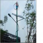 Buy cheap Hybrid solar and wind street light/ street wind light from wholesalers