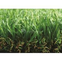 Buy cheap Artificial Grass for Pets, MT-Promising from wholesalers