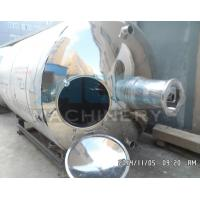 Buy cheap Double Jacketed Stainless Steel Mixing Tank 500 Gallon Steam Heating Mixing Tank (SUS304 or S. S. 316L) product