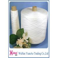 Buy cheap 100% Spun Polyester Semi Dull Yarn High Tenacity Polyester Filament Yarn for Sewing from wholesalers