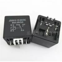 China Factory direct sale DC24V five pin 80A type welding automobile anti stick relay contact quality assurance on sale